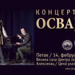 Koncert grupe Osvajači u Aleksincu