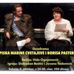 """""""Prepiska Marine Cvetajeve i Borisa Pasternaka"""" ovog petka u Bečeju"""
