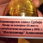 Велики успех и признање за Планинарски клуб Железничар