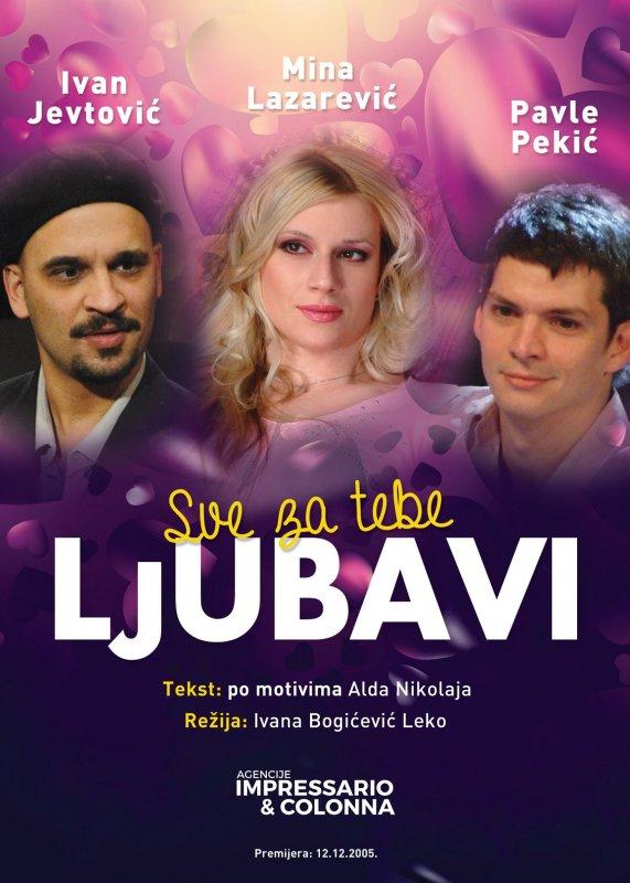 Mina Lazarević i Ivan Jevtović večeras u Aleksincu