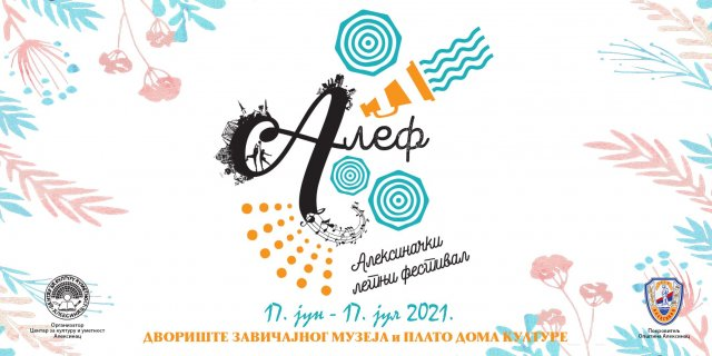 Sve je spremno za Aleksinački letnji festival 2021. godine