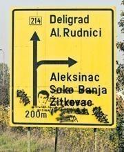 Радили за народ, а не за централу из Београда