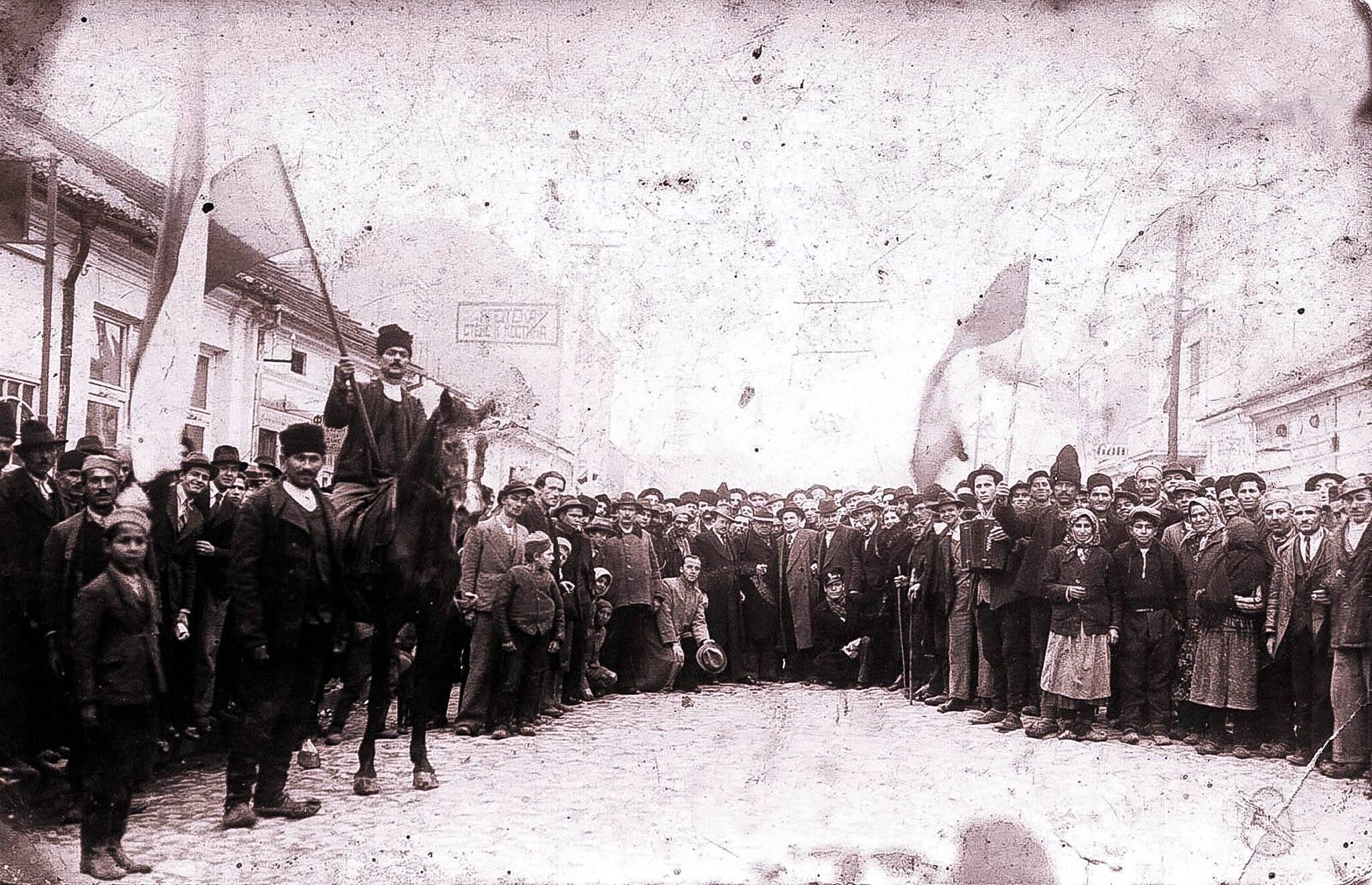Sećanje na oslobođenje Aleksinca u Velikom ratu