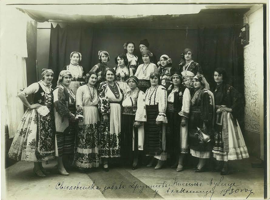 Алексинац, 1930. г.