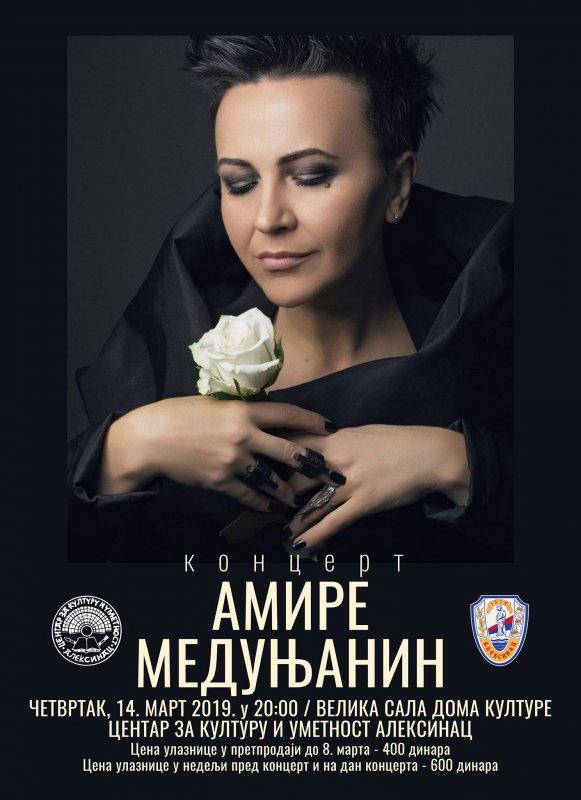 Концерт Амире Медуњанин у Алексинцу је распродат!