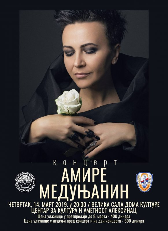 Koncert Amire Medunjanin u Aleksincu je rasprodat!