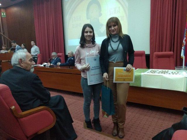 Ученица ОШ Љупче Николић освојила лауреат Светосавског књижевног конкурса