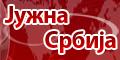 Južna Srbija Info vesti turizam