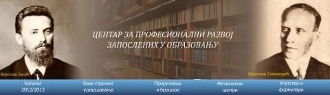 Veliki uspeh profesorke Šumatovca