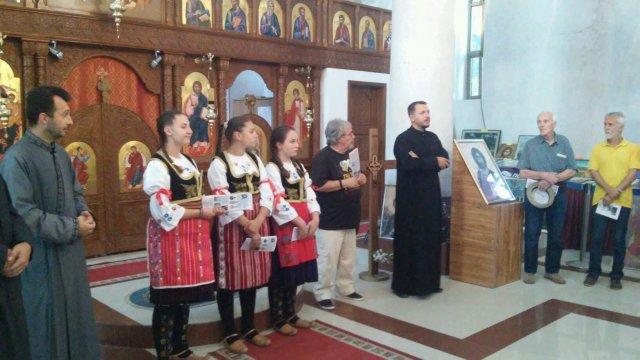 Dvadeset pet godina crkve Svetog Arhangela Gavrila