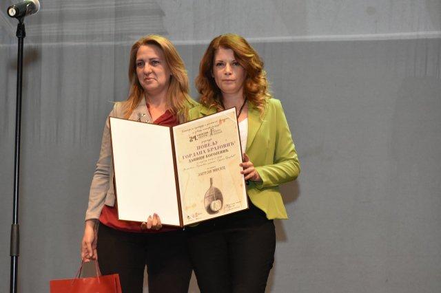 Фото: Стефан Живковић / Радио Алексинац