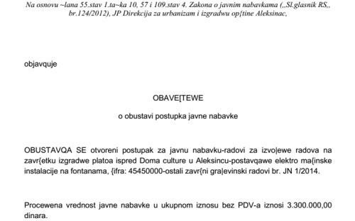 Још 30.000 евра за Плато код Дома културе