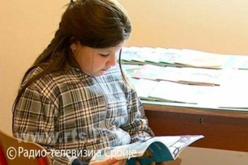 RTS: Knjige za seosku školu