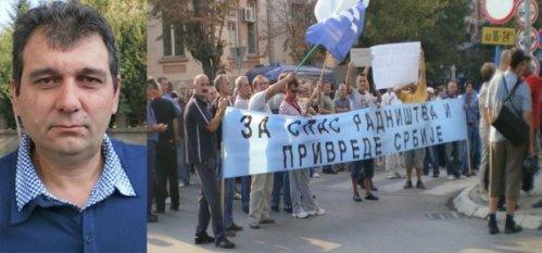 Добрица Ранђеловић / Један од протеста радника пропалих фирми