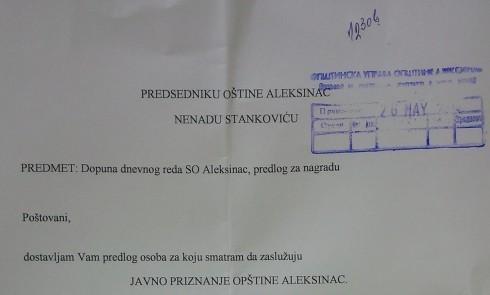 Spasioci ostali bez opštinskog priznanja