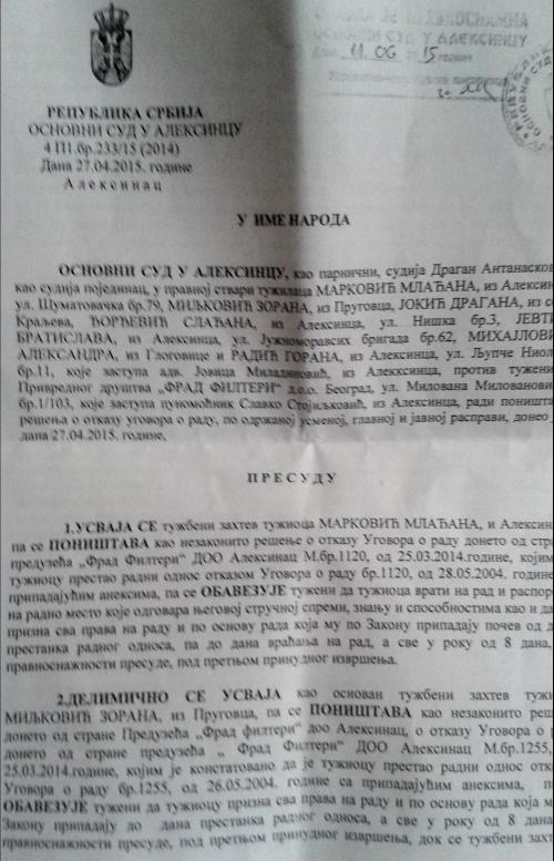 Донета извршна пресуда за раднике Фрада