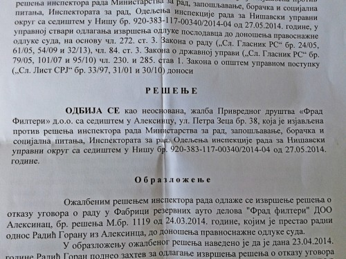 Одбијена жалба власника Фрада