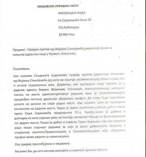 Кулина: Синдикат оптужује директора за озбиљне пропусте у раду