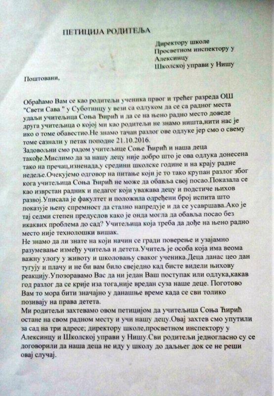 Петиција родитеља ђака из Суботинца