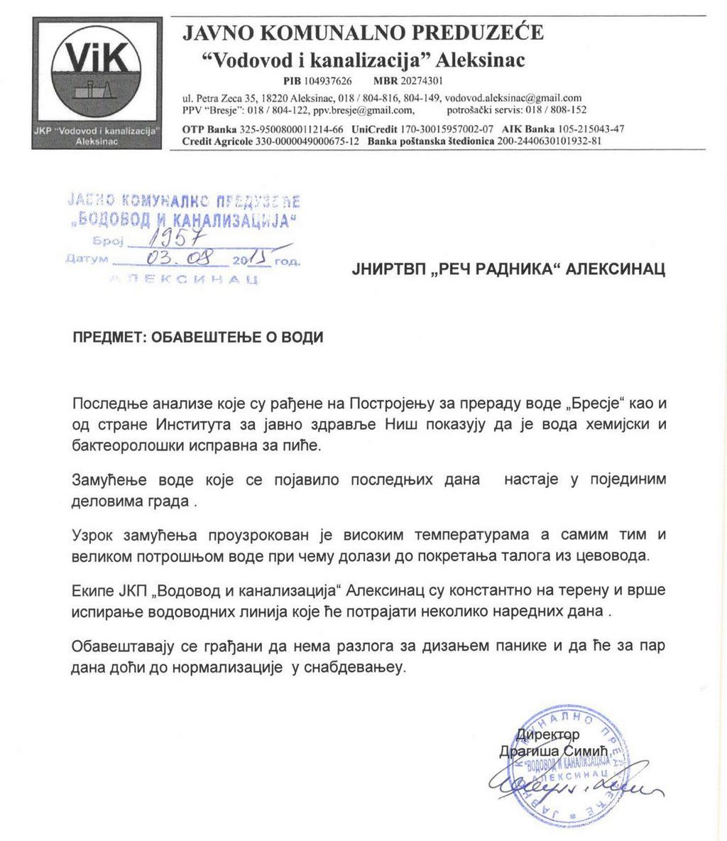 Obaveštenje JKP Vodovod i kanalizacija