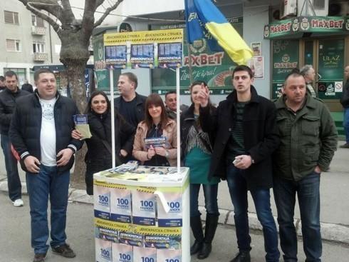Алексиначке демократе најбоље у нишком региону