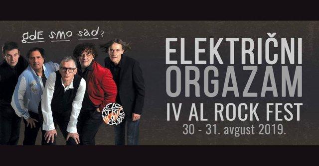 Електрични оргазам прво име 4. Ал рок феста у Алексинцу