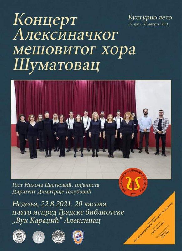 """Најава хуманитарног концерта Алексиначког мешовитог хора """"Шуматовац"""""""