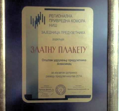 Udruženje preduzetnika dobilo godišnju nagradu komore