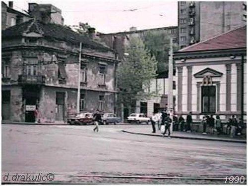 Бифе Алексинац, на почетку Делиградске у Београду
