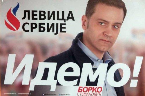 Tribina i formiranje inicijativne grupe Levica Srbije u Aleksincu
