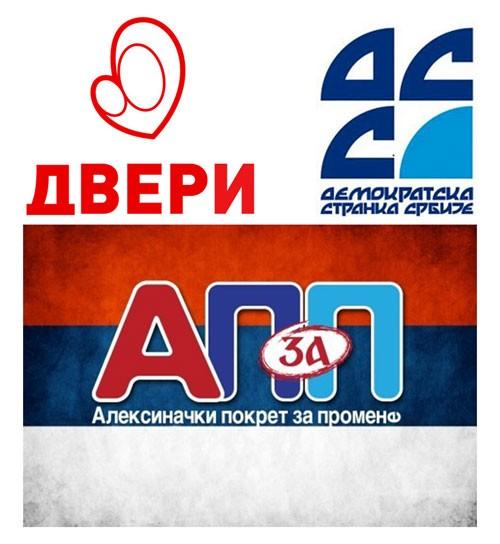 Двери, ДСС и АПП против изградње избегличког центра у Алексинцу