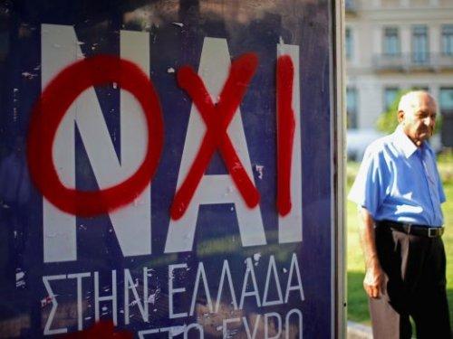 Грчко НЕ!