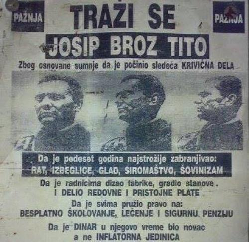 Тито је био цар!