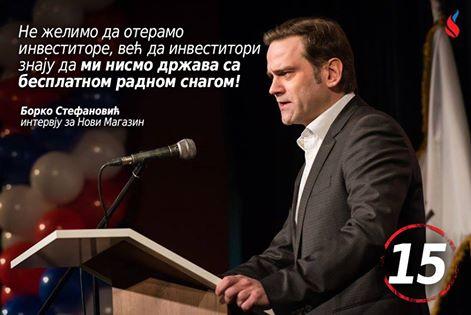Левица Србије – програм за економију и привреду