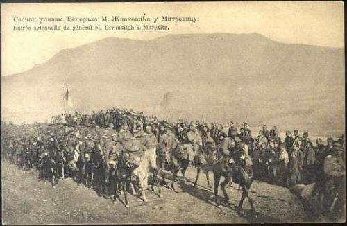 Генерал Живковић на челу српске војске улази у Косовску Митровицу 1912. године