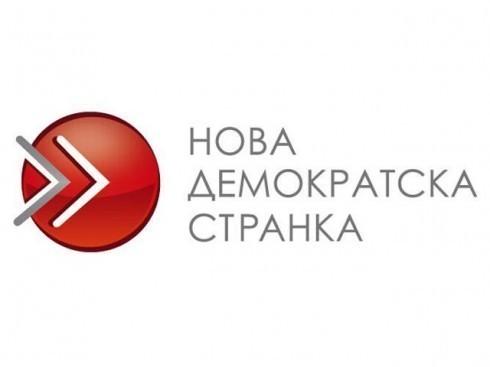 Отворене просторије Нове демократске странке у Алексинцу