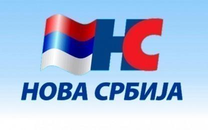 Слава Нове Србије у недељу 22. фебруара