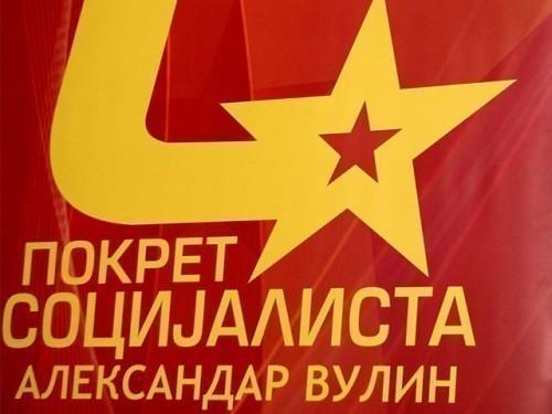 Конференција за штампу Покрета социјалиста