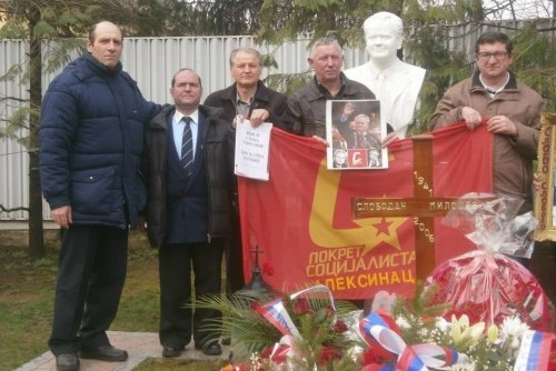 Они Милошевића нису заборавили