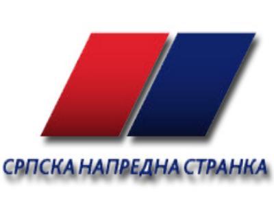 Čestitka predsednika OO SNS Aleksinac