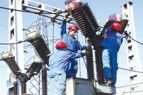 Прекиди у снабдевању струјом