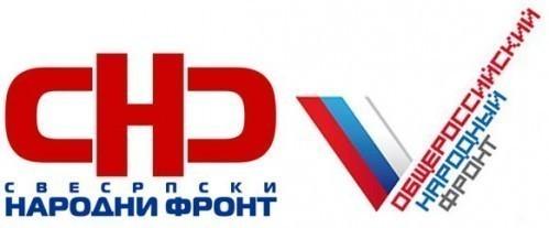 Окупација Србије управо се дешава пред вашим очима