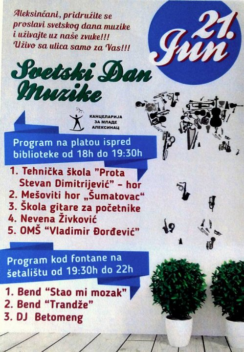 Svetski dan muzike