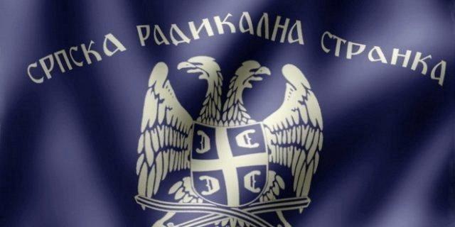 Реакција Српске радикалне странке поводом отварања прихватног центра