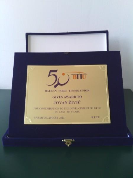 Јован Живић добио престижно признање у Сарајеву