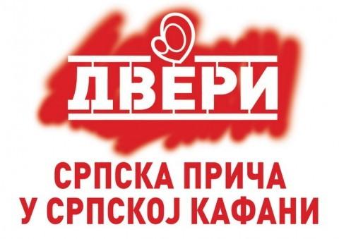 Двери - српска прича у српској кафани