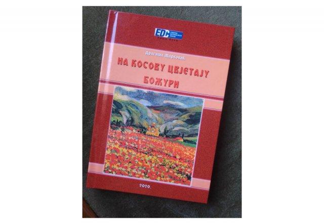 Песма и насловна страна дигиталног издања књиге посвећени хероини Надежди Петровић