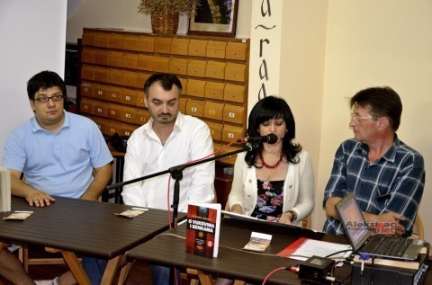 Održana promocija knjiga Branislava Jankovića