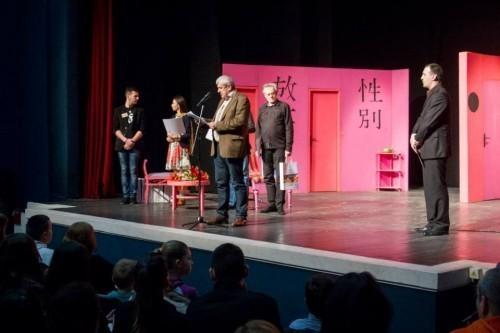 Затворен 3. Фестивал првоизведених представа у Алексинцу