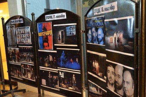 фестивал ПИП 2015, фото Радио Алексинац